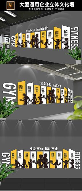 健身房文化墙展板