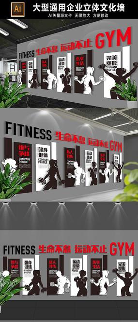 健身会所文化墙展板