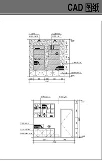 精美书房书架CAD