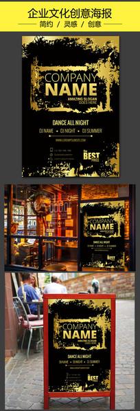 金色笔迹品牌文化创意海报