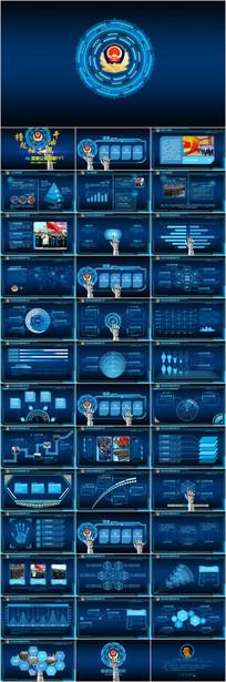 蓝色机械警工作总结PPT