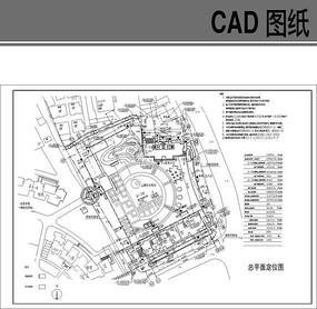 某小区总平CAD dwg