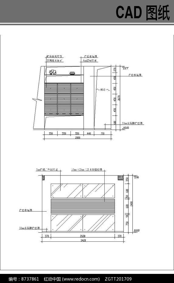 收纳柜CAD立面图dwg素材下载_室内装修设计cad改大小标注样式不了图片