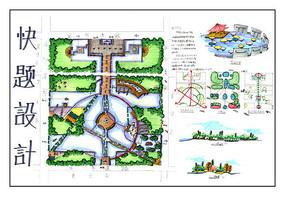 水景与园路设计 JPG