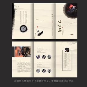 水墨中国风企业三折页