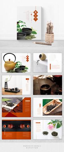 中国风茶叶品牌画册 PSD