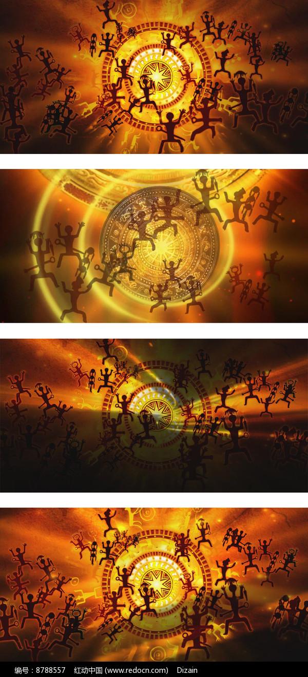 动态|特效|背景视频 壮族铜鼓广西宁明花山壁画视频  请您分享: 素材图片