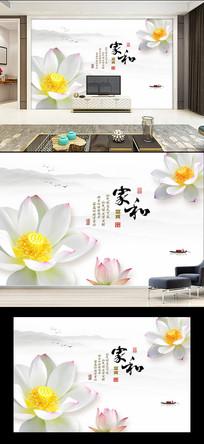家和富贵3D立体中式背景墙
