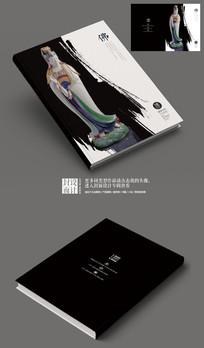 玉器古玩市场宣传画册封面