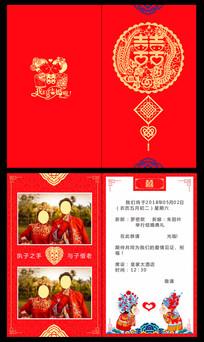 中国风结婚喜帖请柬cdr CDR