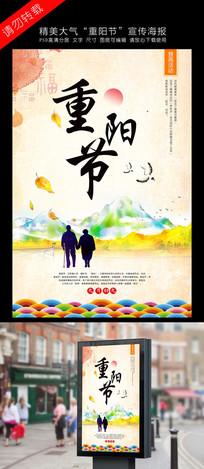中国风重阳节宣传海报