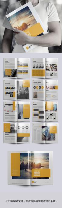 黄色企业宣传画册通用模板