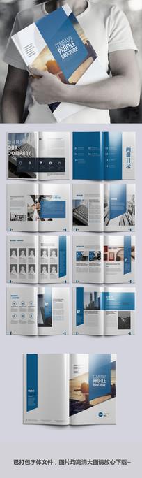 蓝色企业宣传画册通用模板