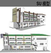 小学建筑设计方案 skp