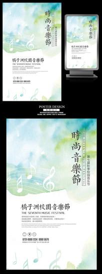 校园音乐节水墨艺术海报