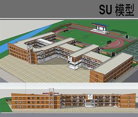 延津学校SU模型