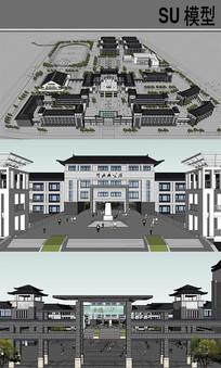 中式古典学院建筑 skp