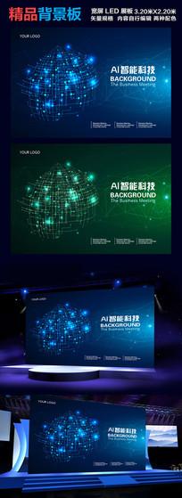 AI智能科技展板