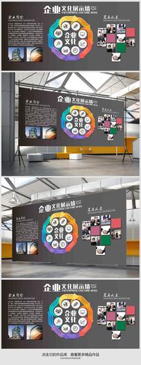 创意黑色企业文化墙展板