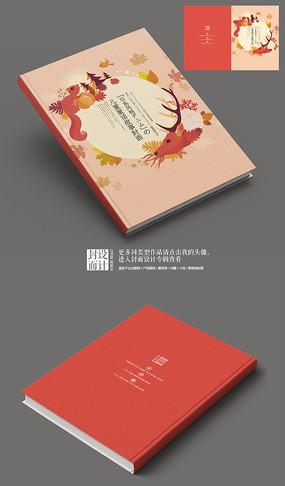 日本书籍封面_儿童童话故事书籍封面设计