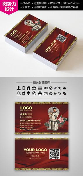 红色中国风名片