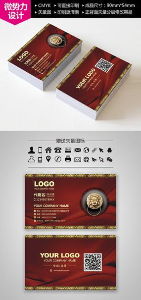 红色中国古典风名片 CDR