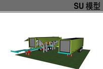 可移动集装箱建筑 skp