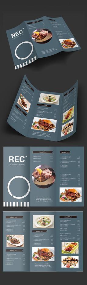 蓝色餐厅商业餐饮三折页