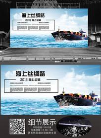 藍天白云海運船舶背景板