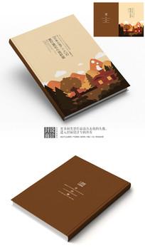 旅游游记商业小说封面设计