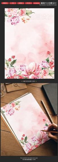 清新手绘田园花朵粉唯美信纸