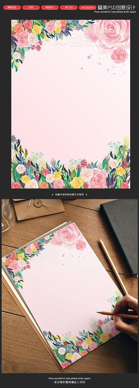 清新手绘田园花朵唯美信纸
