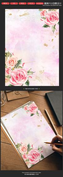 清新手绘田园玫瑰粉唯美信纸