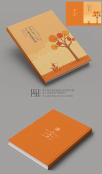 少儿童话故事书籍装帧画册封面