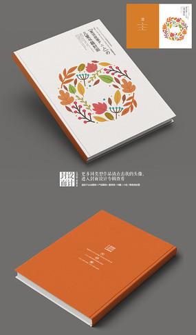 简约宣传画册封面 PSD