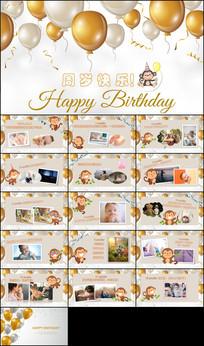 生日PPT模板设计