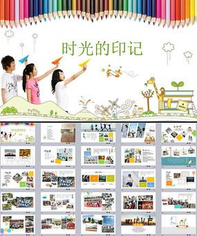 暑假旅游电子相册同学纪念册PPT