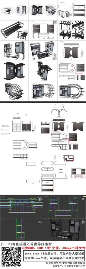 铁管组合半圆铁架展览展示层架