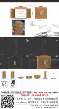 消防栓木屋装饰柜消防设施