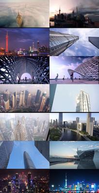 中国高楼大厦展示动态视频
