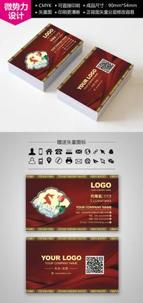 中国红色传统古典风格名片