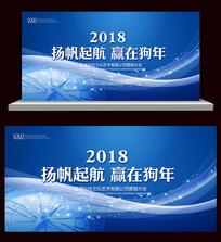 2018蓝色背景板