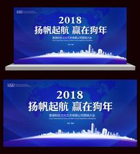 2018蓝色科技背景板