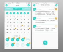 扁平风ios手机日历UI界面 PSD