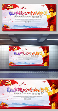 中国 建筑_军队黑板报图片_军队黑板报设计素材_红动中国