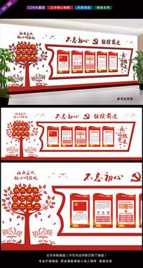 创意党建文化异形宣传栏设计 CDR