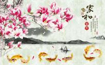 大理石水墨山水红玉兰九鱼图背景墙