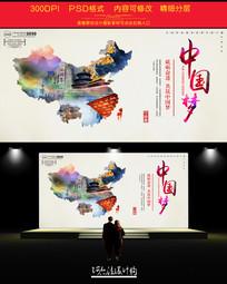 党建素材共筑中国梦展板