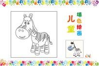 儿童简笔画斑马图案