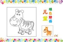 儿童简笔画老虎图案